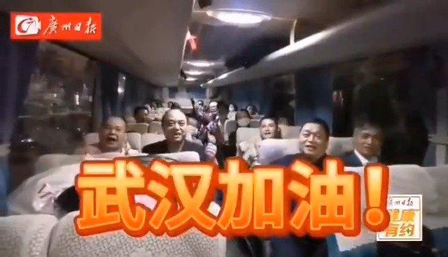 中山大学附属第三医院医疗队赶赴武汉,临行前,大家一起高喊