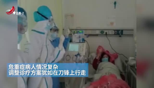 """江西医疗队身负重担!极危重患者转入 是在和死神""""抢""""时间"""