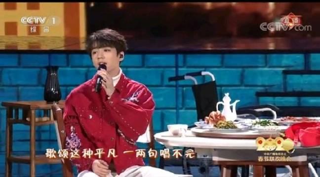 王俊凯今天的节目实在太感人太好哭了跟李荣浩、于毅两位前辈组成老中