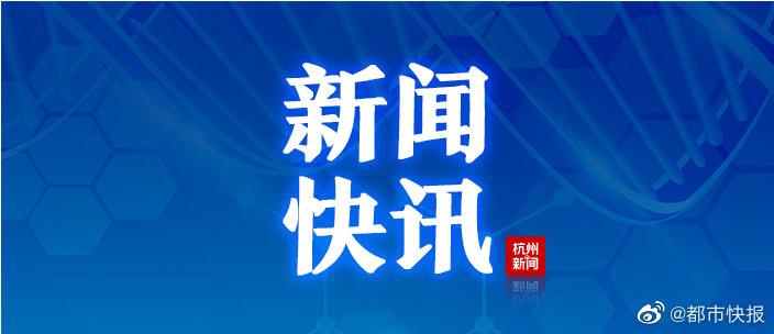 """浙江一护士自愿报名驰援湖北,因""""限高令""""被限制出行,法院帮了她"""