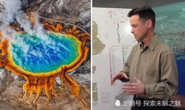 黄石火山担忧!美国地质调查局预测:21世纪末超级喷发的可能性