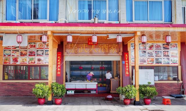 码头旁的20年老店,价格经济实惠深受周边居民欢迎