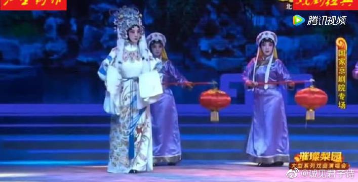京剧 《文姬归汉》,李海燕,北京京剧院