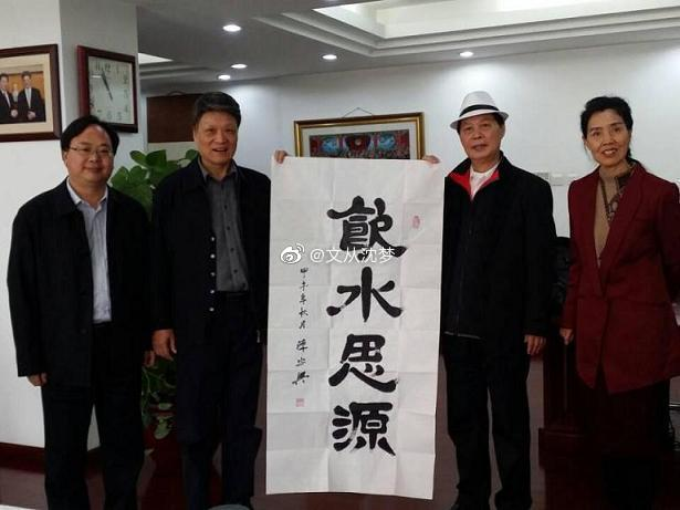 他生于1940年代,毕业于北京师范大学