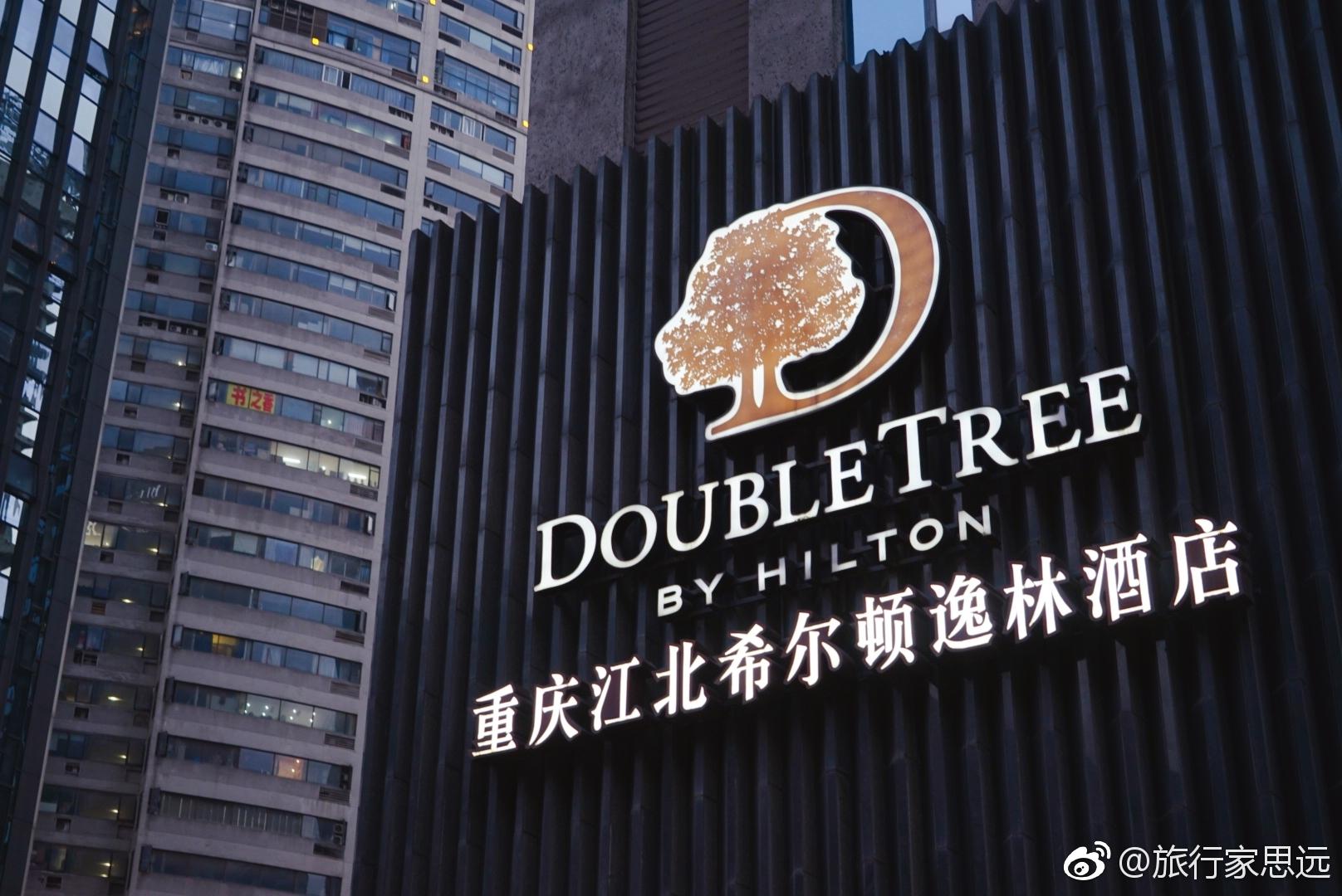 两天的时间里体验了酒店的中餐厅与行政酒廊