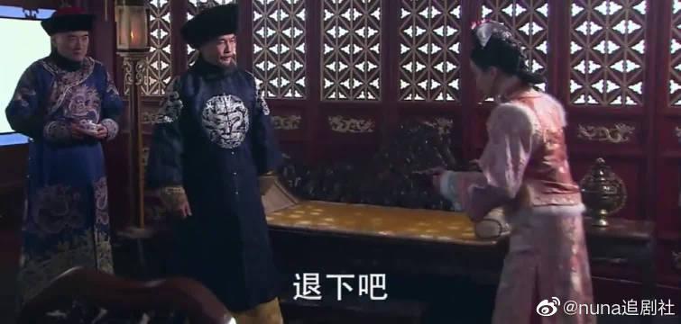 刘诗诗 吴奇隆