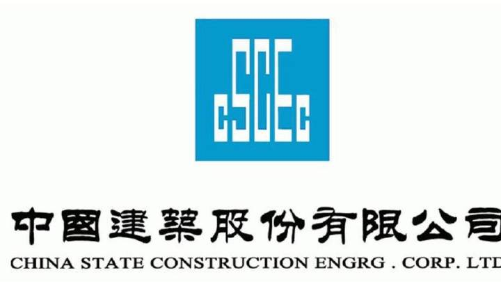 """中国建筑股份有限公司国际工程公司--2020""""筑世者""""校园招聘"""