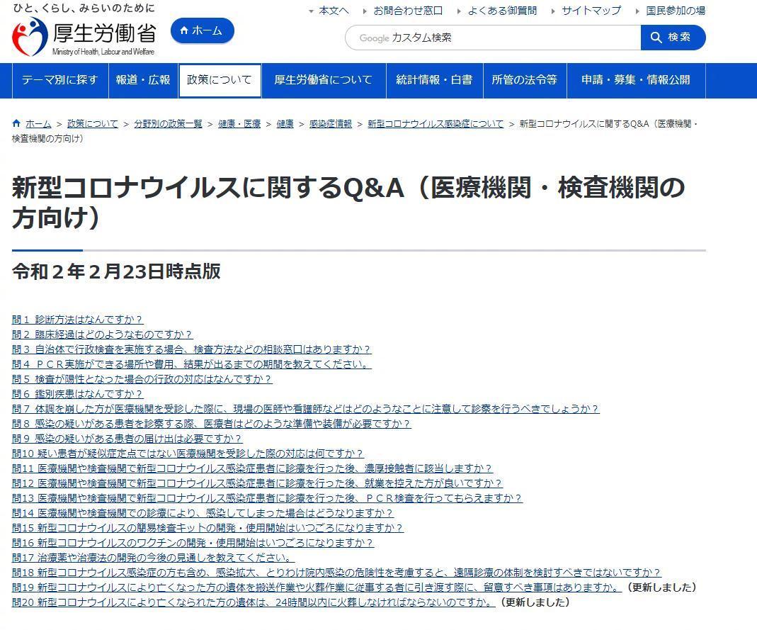 今天有一些评论对我转发的日本新闻、推文表示质疑