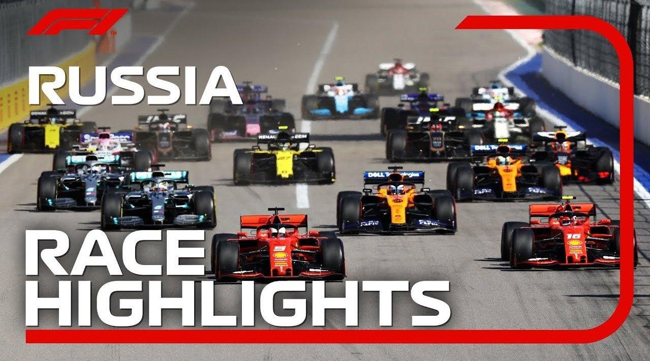 2019 俄罗斯大奖赛正赛精华!最终,梅赛德斯车手汉密尔顿获得冠军