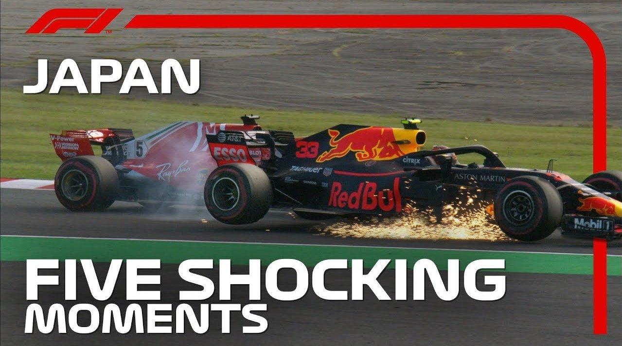 历史课!Japanese Grand Prix 日本大奖赛 5 大惊彩时刻!