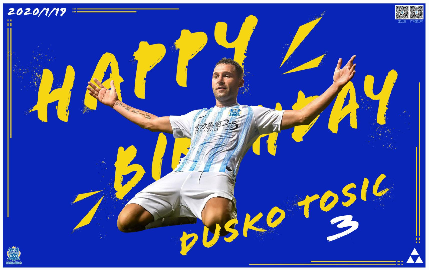 今天是富力大家庭中球员托西奇的生日