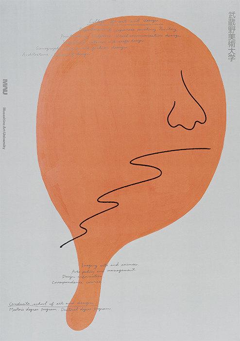 图形化系列海报,来自日本武藏野美术大学。