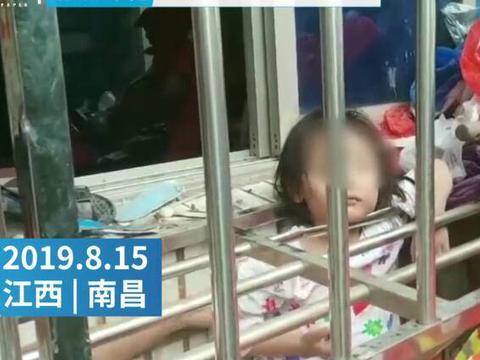 女童头卡防盗窗,全程不哭闹淡定等救援