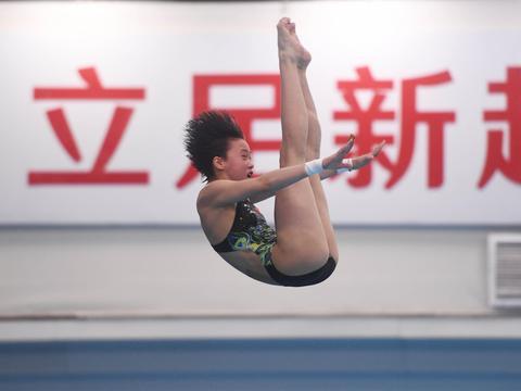 中国跳水队东京奥运会选拔赛第三站 陈芋汐杨健10米跳台夺冠
