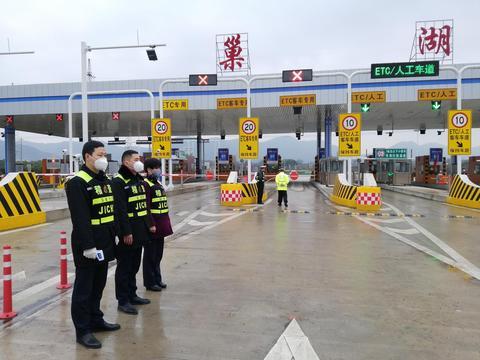 安徽高速:全力配合政府部门加强疫情防控