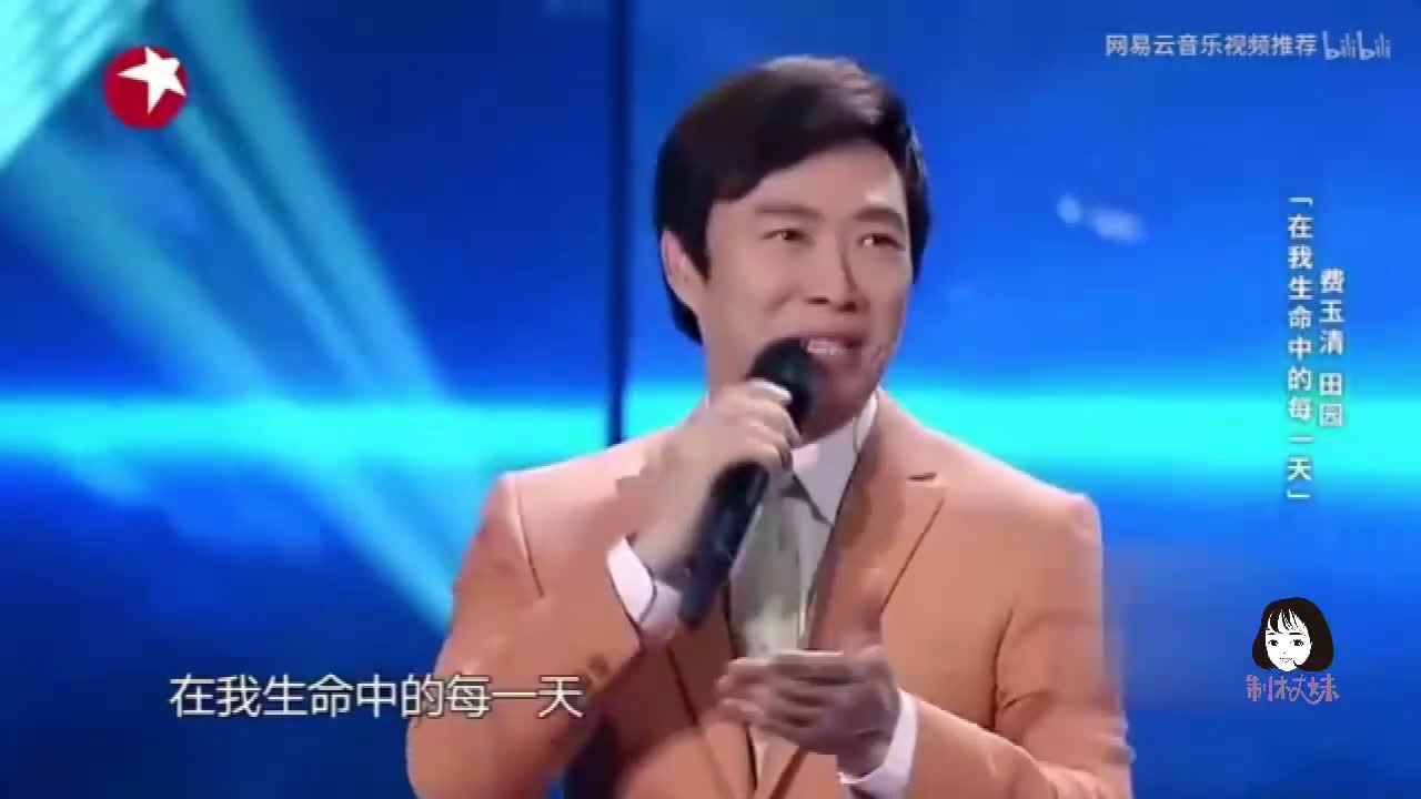 费玉清经典歌曲串烧,一次听个够,小哥江湖再见!