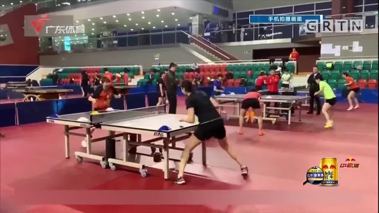 国际乒联:2020世界乒乓球团体锦标赛延期至6月