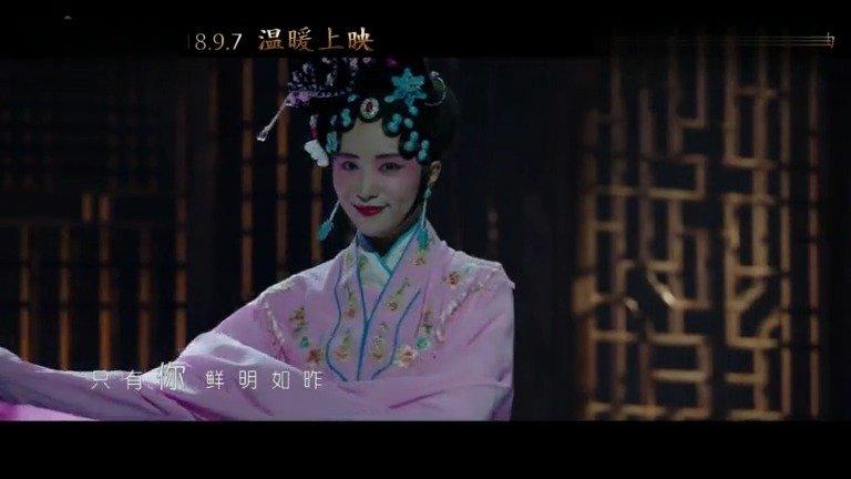 徐子崴与龙梅子合唱《思念成河》,为恋爱男女定制的歌曲
