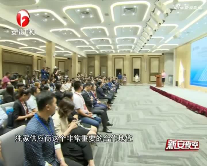 《新安夜空》科大讯飞成为北京冬奥会和冬残奥会语音转换与翻译供应商