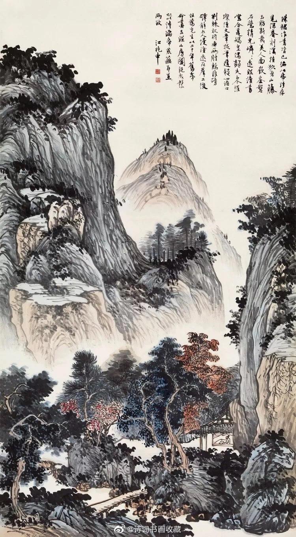 江兆申书画作品欣赏