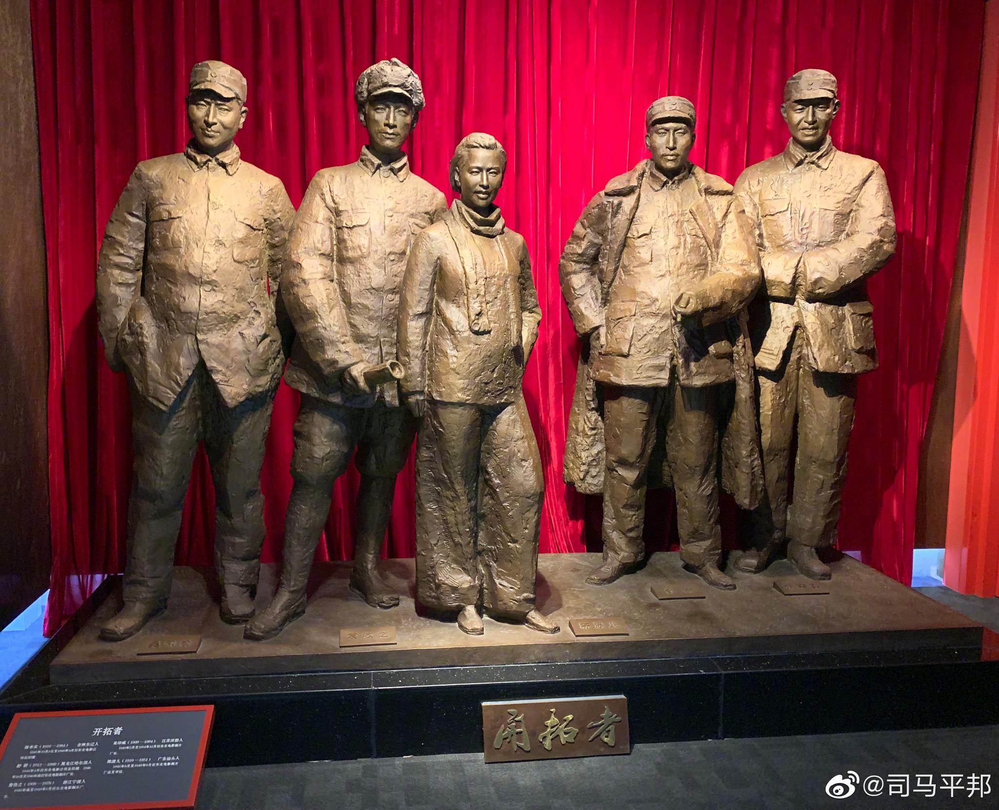"""长春电影制片厂的五大""""开拓者""""----他们其实也是新中国电影的开拓者"""