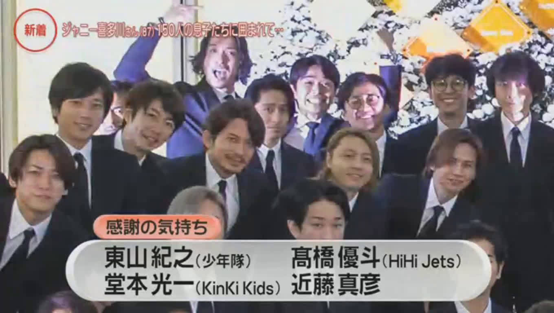 """7/12『NEWS ZERO』ジャニー喜多川さん""""家族葬"""""""