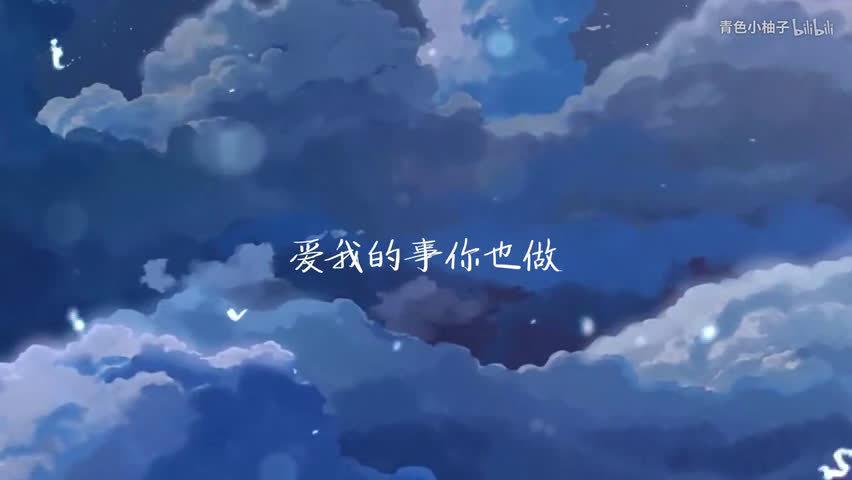 陈雪凝《绿色》被重新填词成了这首《彩色》,唱出同性爱情的心酸