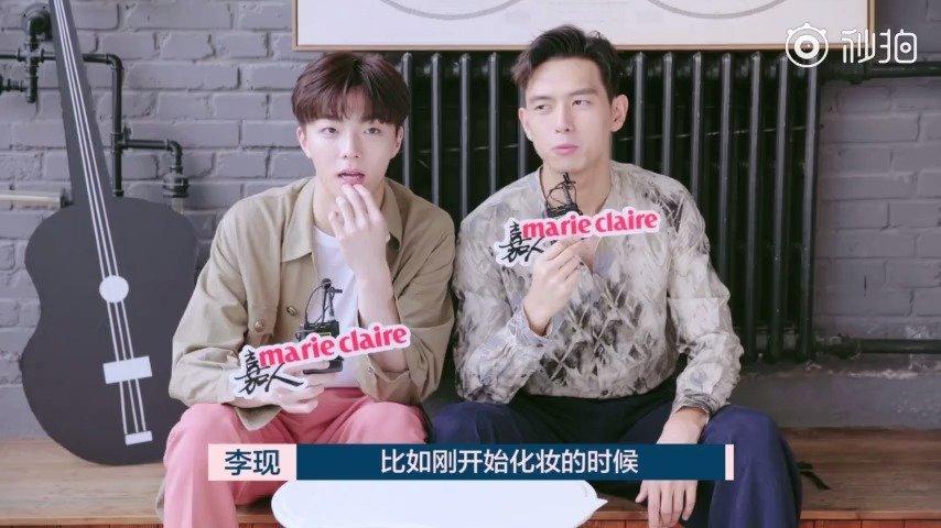 李现&陈立农 X 《嘉人》专访:两人见面第一印象是什么