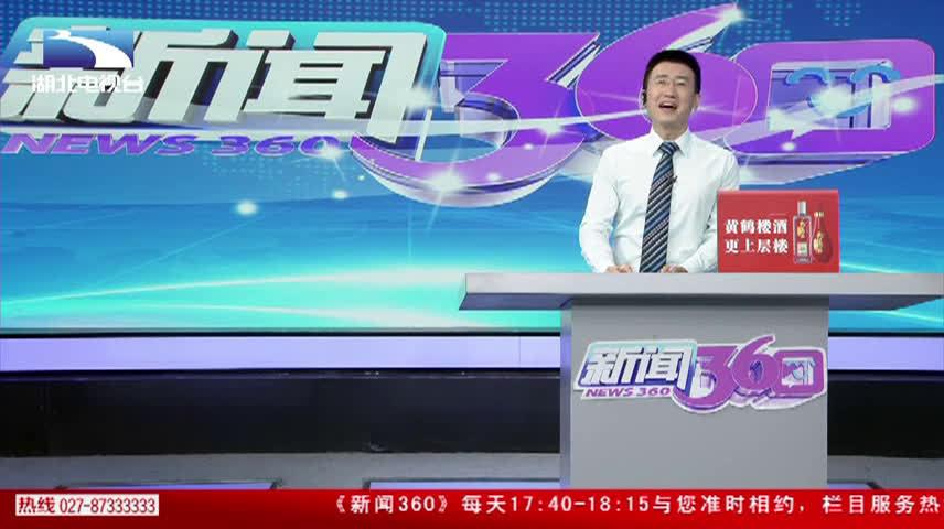 为期7周!武汉171个暑期托管班免费开课,孩子们踊跃报名
