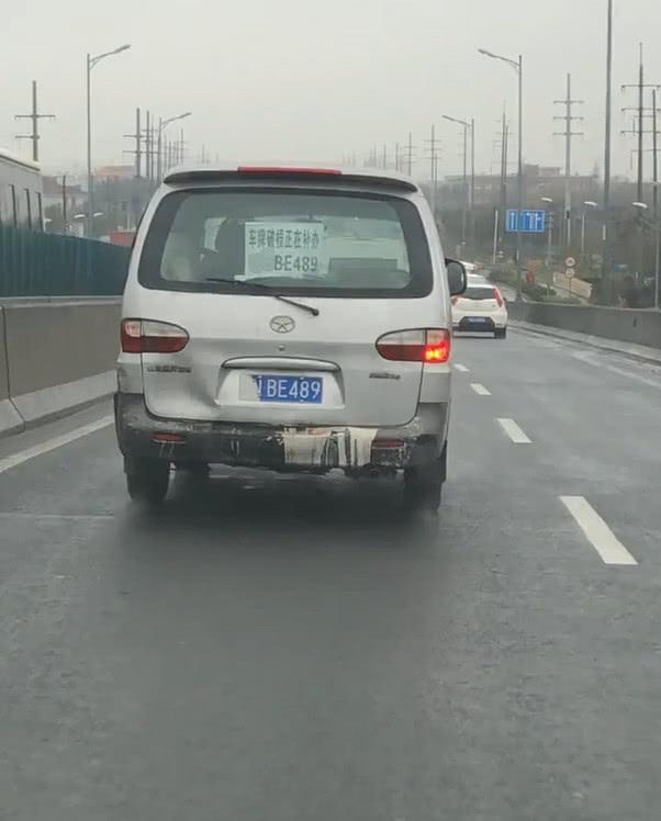 街头偶遇14万瑞风,车尾贴车牌告示,网友:兄弟,12分没了吧
