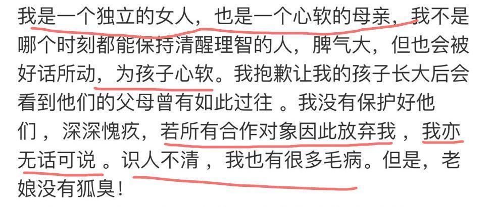 张雨绮与前夫互撕愈演愈烈, 会否像黄奕一样无戏可拍无广告可接?