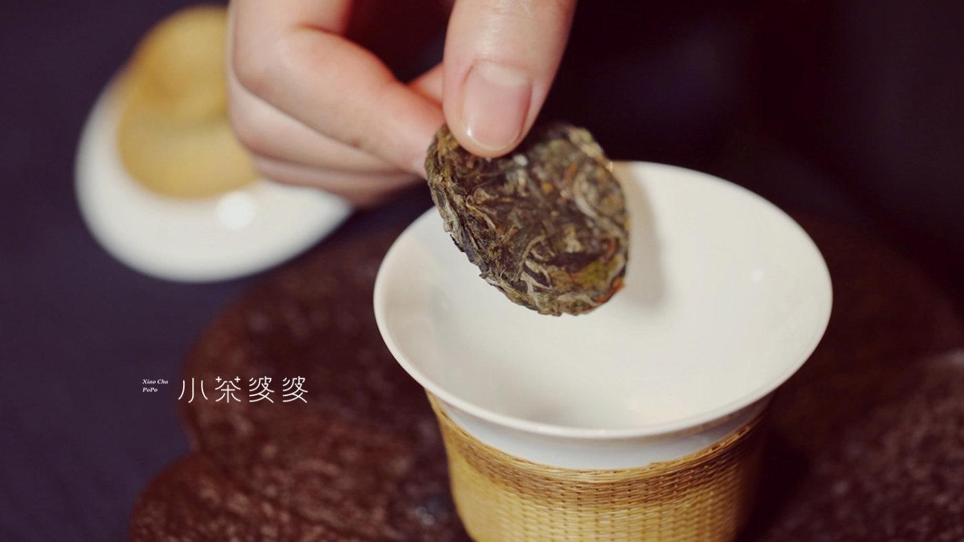 普洱茶减肥瘦身