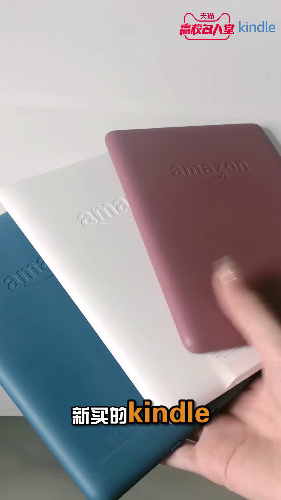 你的Kindle买回来很久是不是仅仅局限于看书、装X和买壳上了其实Kind