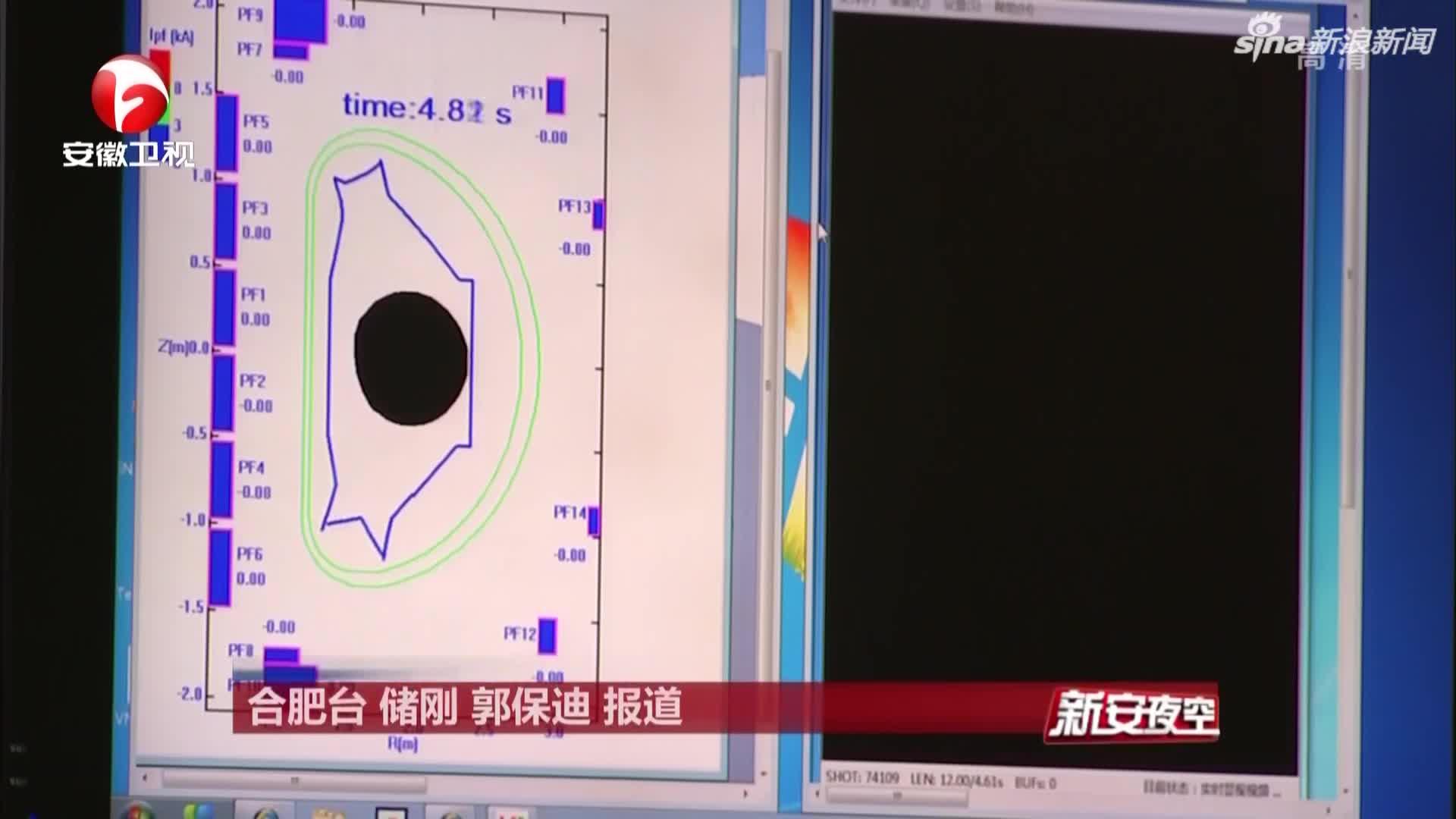 《新安夜空》中方团队中标国际热核聚变实验堆核心设备安装工程
