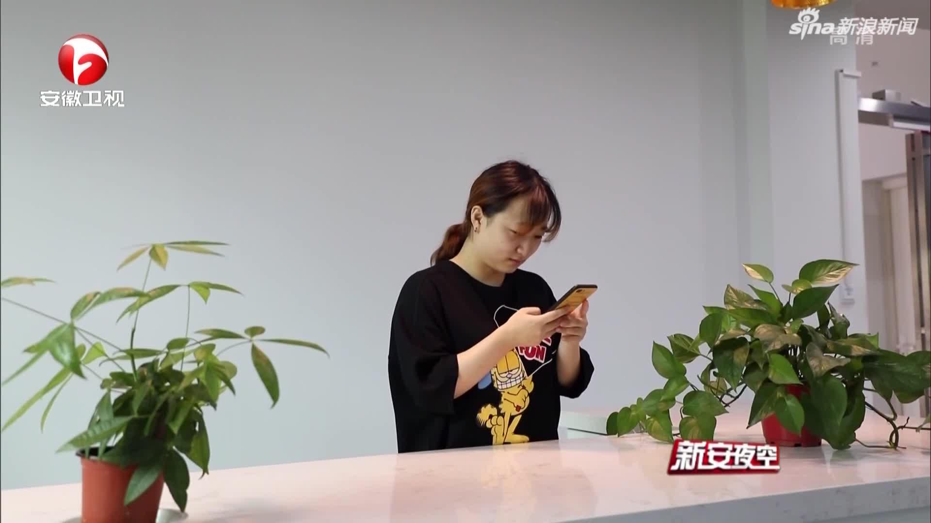 《新安夜空》安徽省首套文物微信表情包诞生