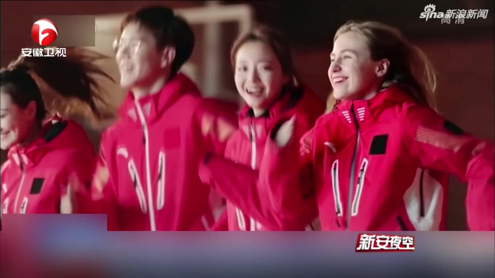 《新安夜空》北京:冬奥会面向全球启动赛会志愿者招募