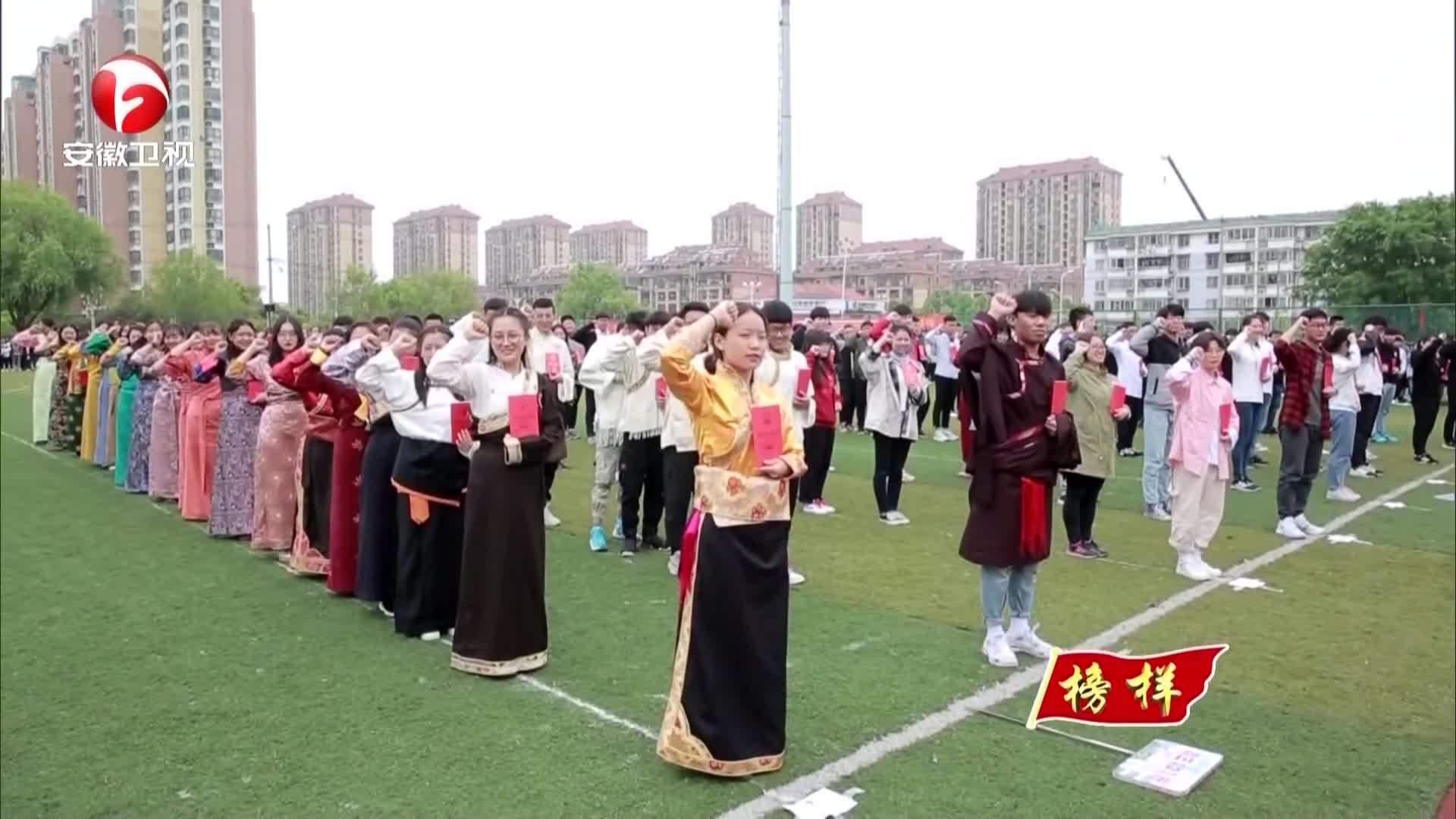 """《新安夜空》顾晓惠:藏族学生心目中的校长""""阿妈"""""""