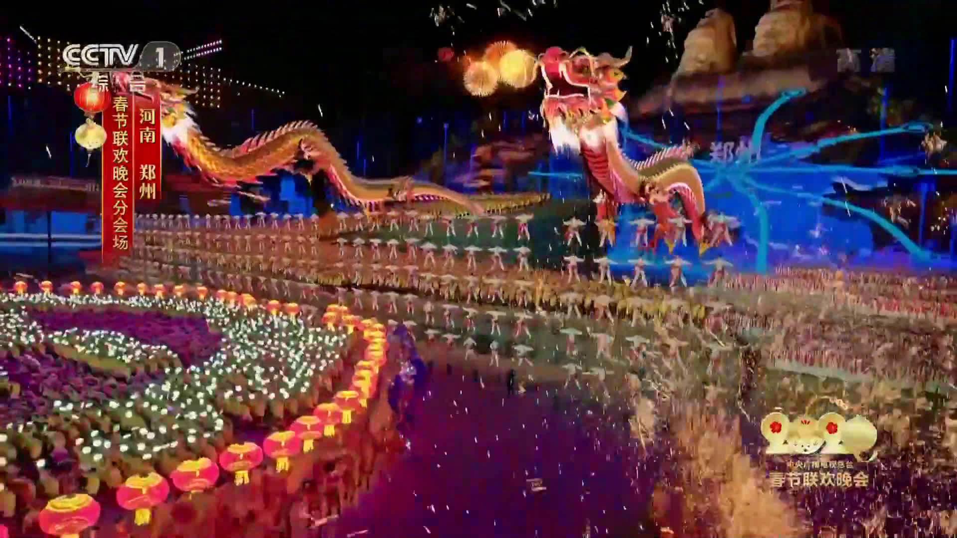 河南郑州分会场,万众一心共迎庚子鼠年。