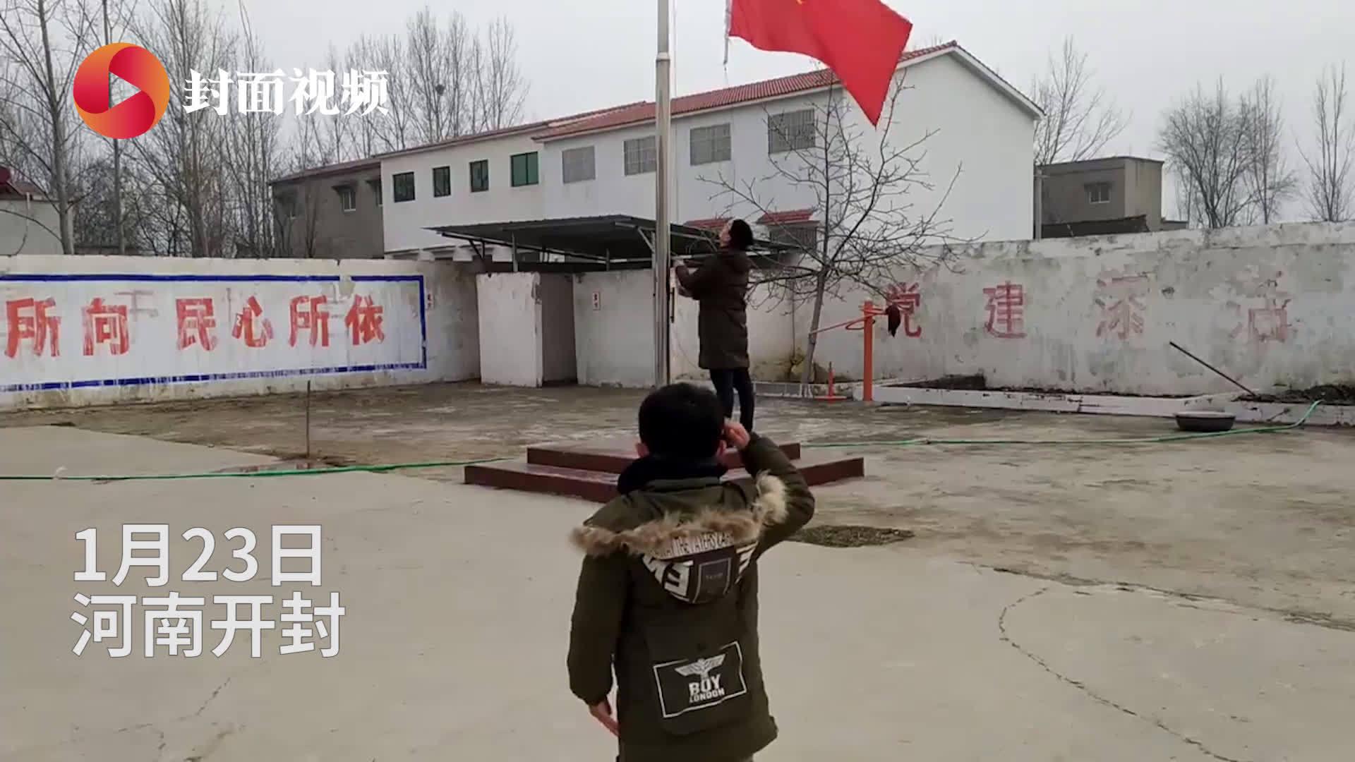 5岁小男孩见到村委会升国旗自觉敬礼唱国歌:梦想长大当军人