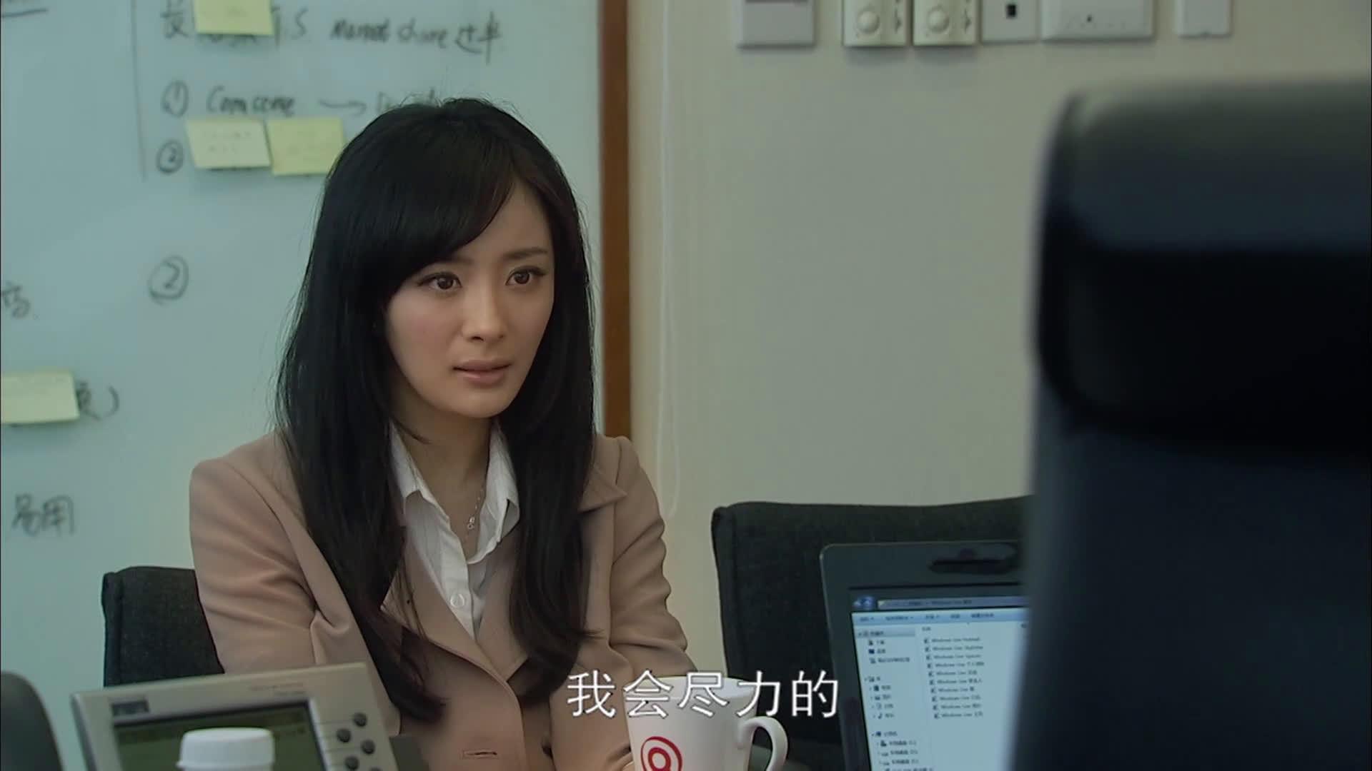 《北京爱情故事》杨幂杨紫曦cut第22