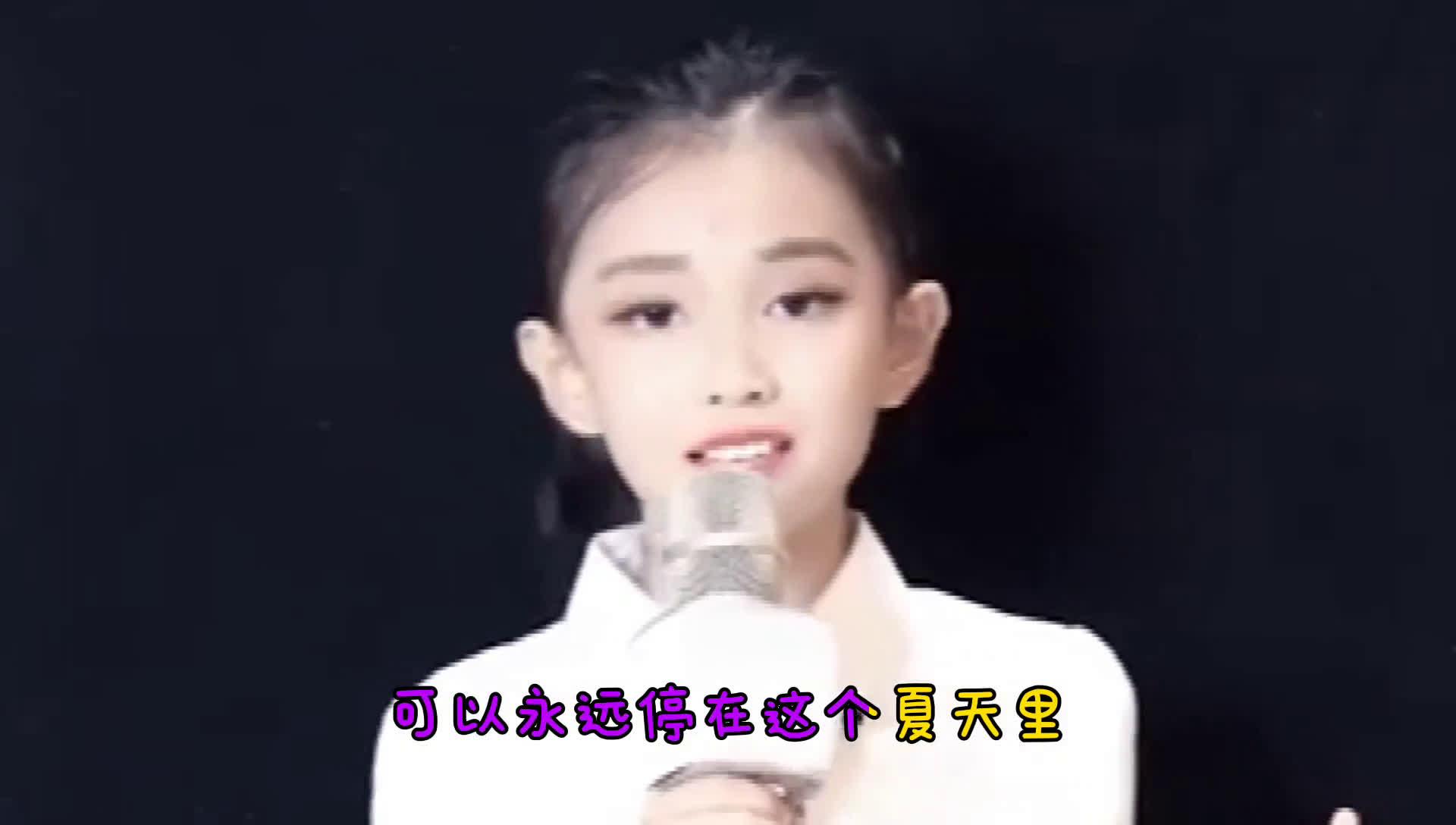 童模宋小睿唱《毕业季》火了,网友:这都是修音师的功劳