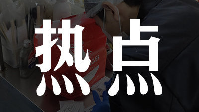 """熊猫星厨的""""共享厨房""""模式,能成为餐企升级外卖业务的救星吗?"""