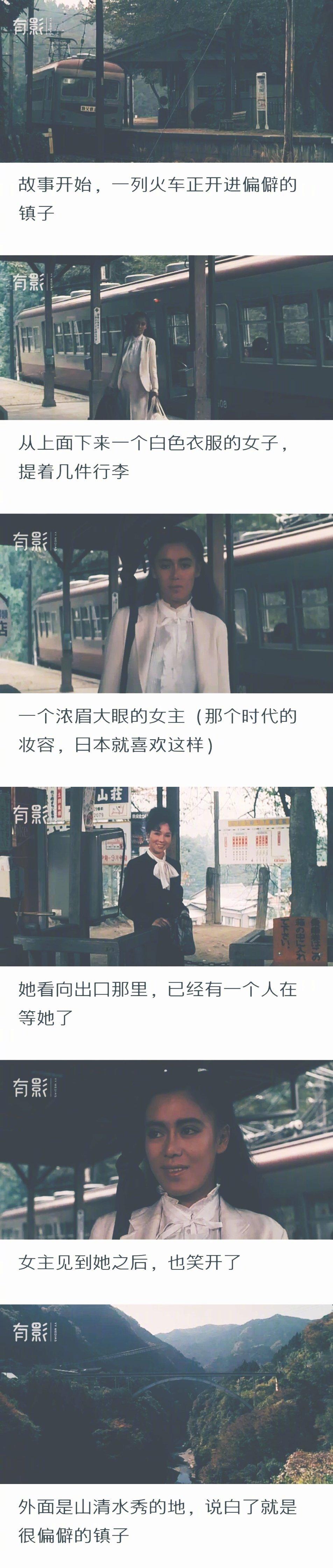 年轻女教师去山村支教的路途中,三个流氓突然窜出上前骚扰……