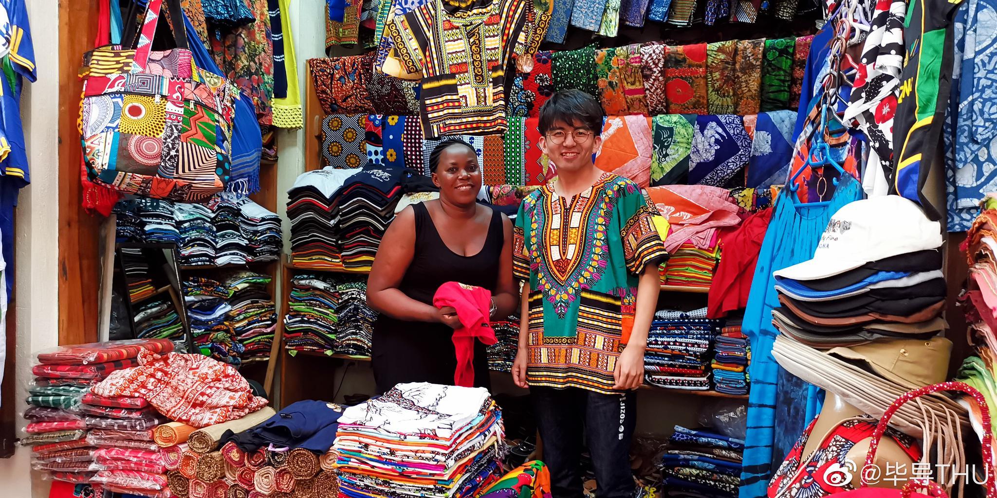 在坦桑尼亚玩耍,总觉得无法融入当地人民。灵机一动买了一件衣服