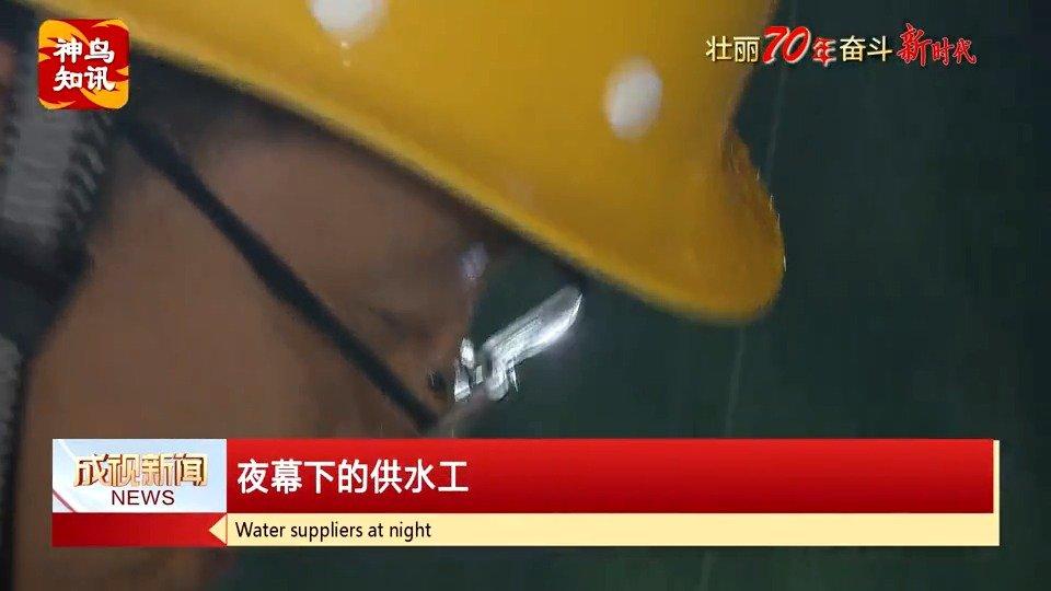 中国网县域经济频道(王文华)  水是生命之源