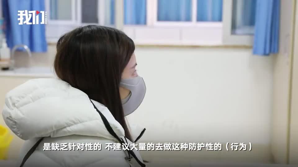 陆军军医大学新桥医院李琦教授:新型肺炎没有预防药物