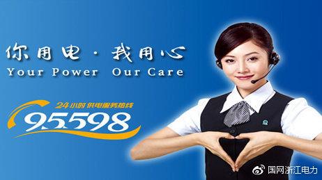 国网杭州电力:杭州已构建2公里充电服务圈