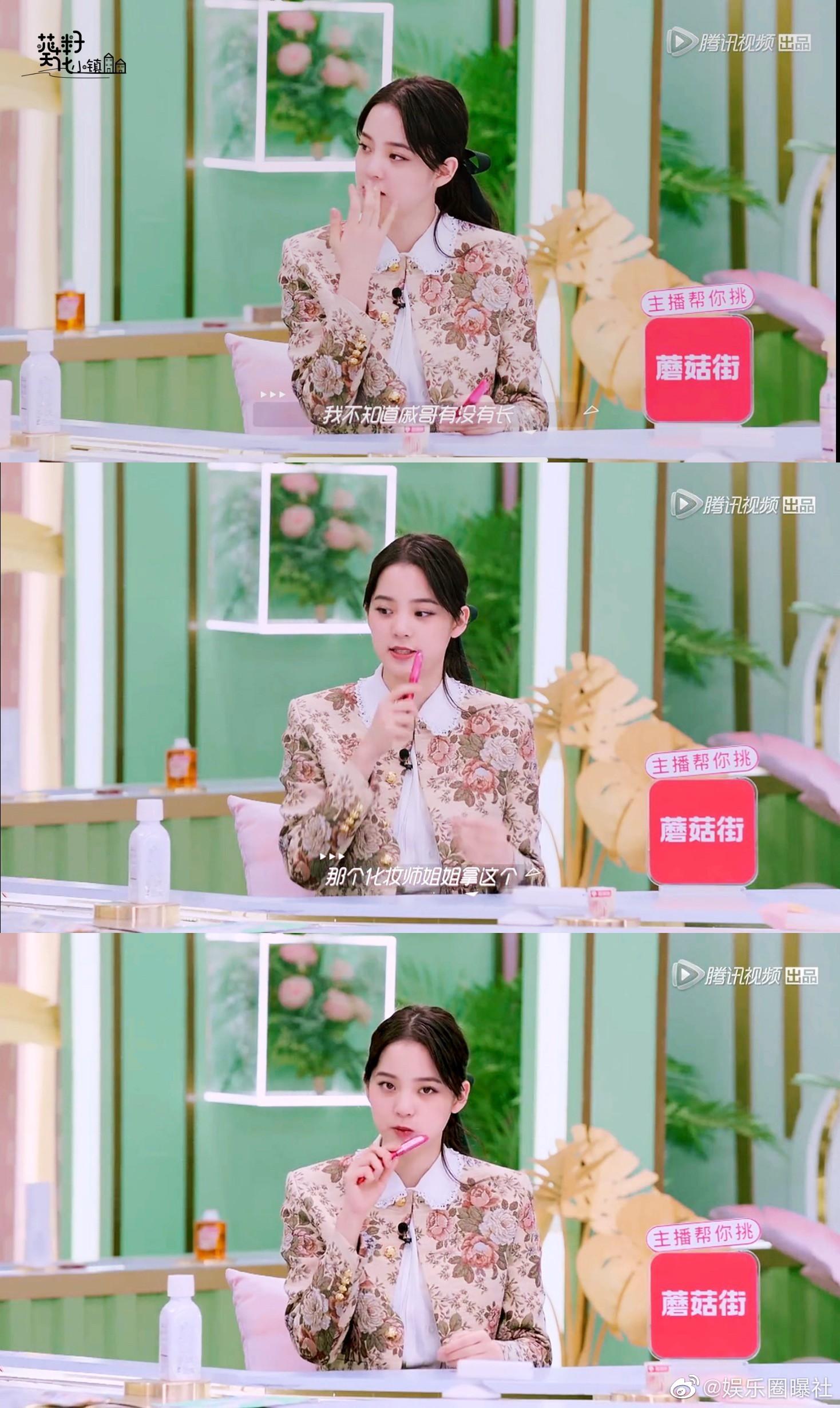 欧阳娜娜最新综艺节目《beauty小姐》,刺绣夹克搭配高腰牛仔