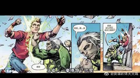 闪电侠:又一位跑的最快的人被子弹击中,漫威家的快银终于瞑目了