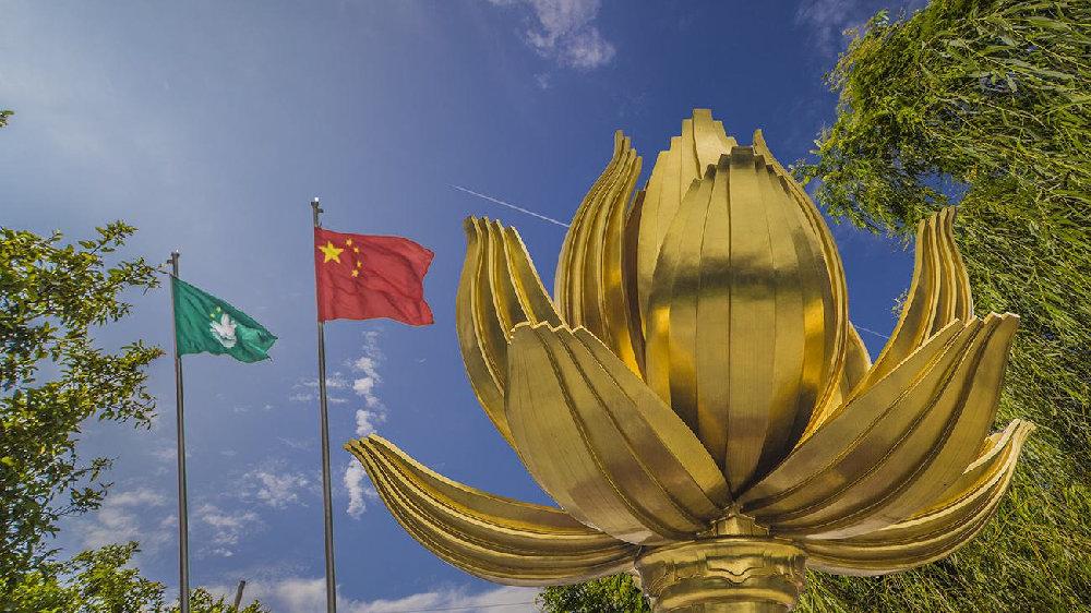 全国政协副主席何厚铧:澳门的发展得益于背后有强大的祖国与同胞